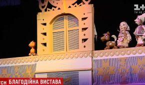 На дитячій виставі у присутності Марини Порошенко зникло світло