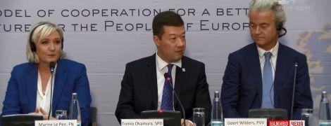 """У столиці Чехії розпочався європейських конгрес """"друзів Путіна"""""""