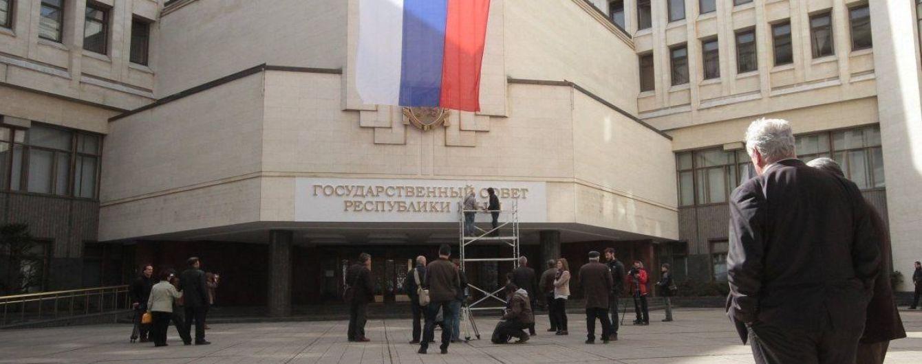 """В Киеве находился """"экс-министр"""" оккупированного Крыма"""
