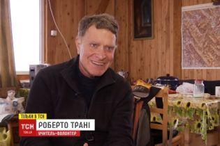 Адвокат из Вероны переехал в село на Львовщине, чтобы преподавать в школе итальянский