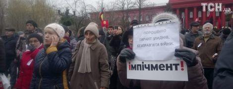 """В столице сторонники Саакашвили во второй раз вышли на """"Марш за импичмент"""""""
