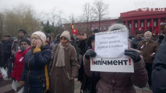 """У столиці прихильники Саакашвілі вдруге вийшли на """"Марш за імпічмент"""""""