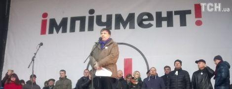 Саакашвілі заявив про створення штабу у Жовтневому палаці