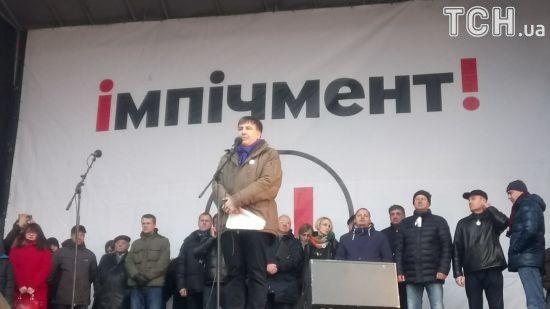 СБУ викликала Саакашвілі на допит - ЗМІ