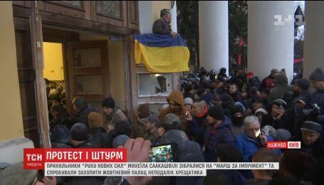 Сторонники Саакашвили пытались создать штаб протеста в Октябрьском дворце