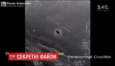 В Пентагоне в течение пяти лет действовала секретная программа изучения НЛО
