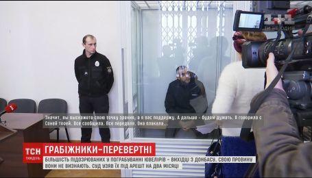 ТСН.Тиждень з`ясував, хто з антикорупціонерів міг допомагати банді грабіжників з Донецька