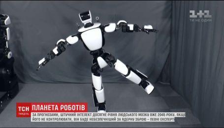 Стремительная роботизация может привести к массовой безработице в мире