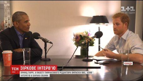 Принц Гаррі взяв інтерв'ю в екс-президента Обами