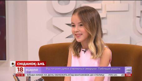 """Данелія Тулєшова розповіла, як участь у проекті """"Голос. Діти"""" змінила її життя"""