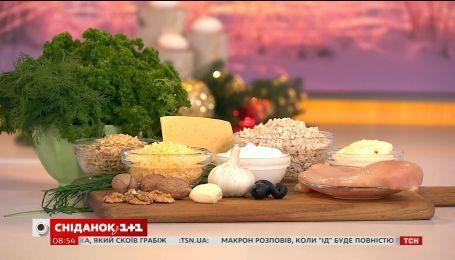 Оригинальная новогодняя закуска от Людмилы Барбир