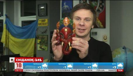 """Дмитрий Комаров приглашает присоединиться к благотворительному марафону """"Сніданку з 1+1"""""""