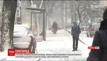 Техника и тысячи коммунальщиков вышли на улицы Киева для ликвидации непогоды