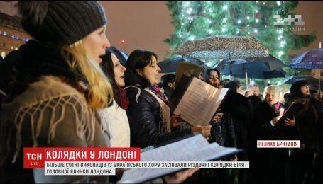 У главной елки Лондона прозвучали украинские колядки