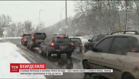 Транспортний колапс та пониження температури: Київ страждає від снігопаду