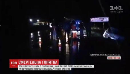 Из-за смертельных гонок на трассе Херсон-Николаев открыли сразу пять уголовных производств