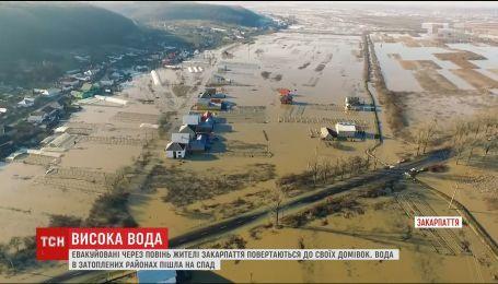 Эвакуированные из-за наводнения жители Закарпатья возвращаются в свои дома