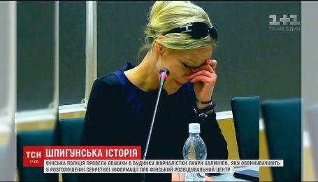 Финскую журналистку обвиняют в разглашении секретной информации в пользу России