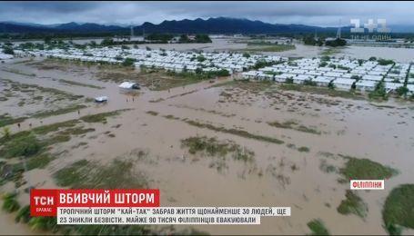 """Тропический шторм """"Кай-Так"""" унес жизни не менее 30 человек на Филиппинах"""