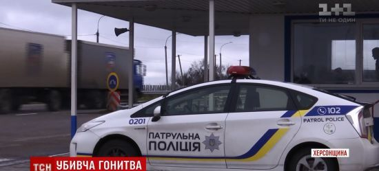 """Загиблий на трасі між Миколаєвом і Херсоном бандит грабував магазини з двома """"вибуховими"""" картоплинами"""