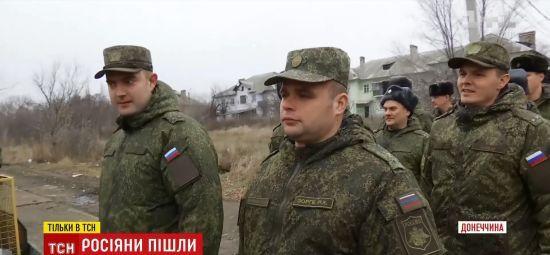 Російські офіцери зі складу СЦКК повернулися до РФ