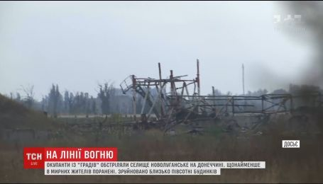 Оккупанты с ГРАДов ударили по Новолуганскому в Донецкой области, пострадали гражданские