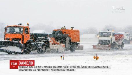 В столице снегопады вызвали девятибалльные пробки
