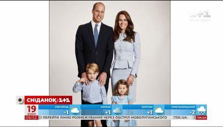 Кейт Мидлтон и принц Уильям - представили новый семейный портрет