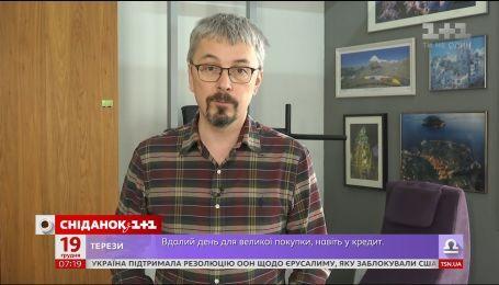 Здійсни мрію – лот від гендиректора 1+1 медіа Олександра Ткаченка