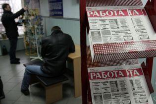 В Україні зменшилась конкуренція на ринку праці