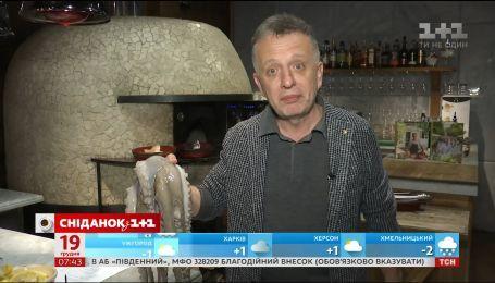 Исполни мечту - лот от ресторатора Саввы Либкина