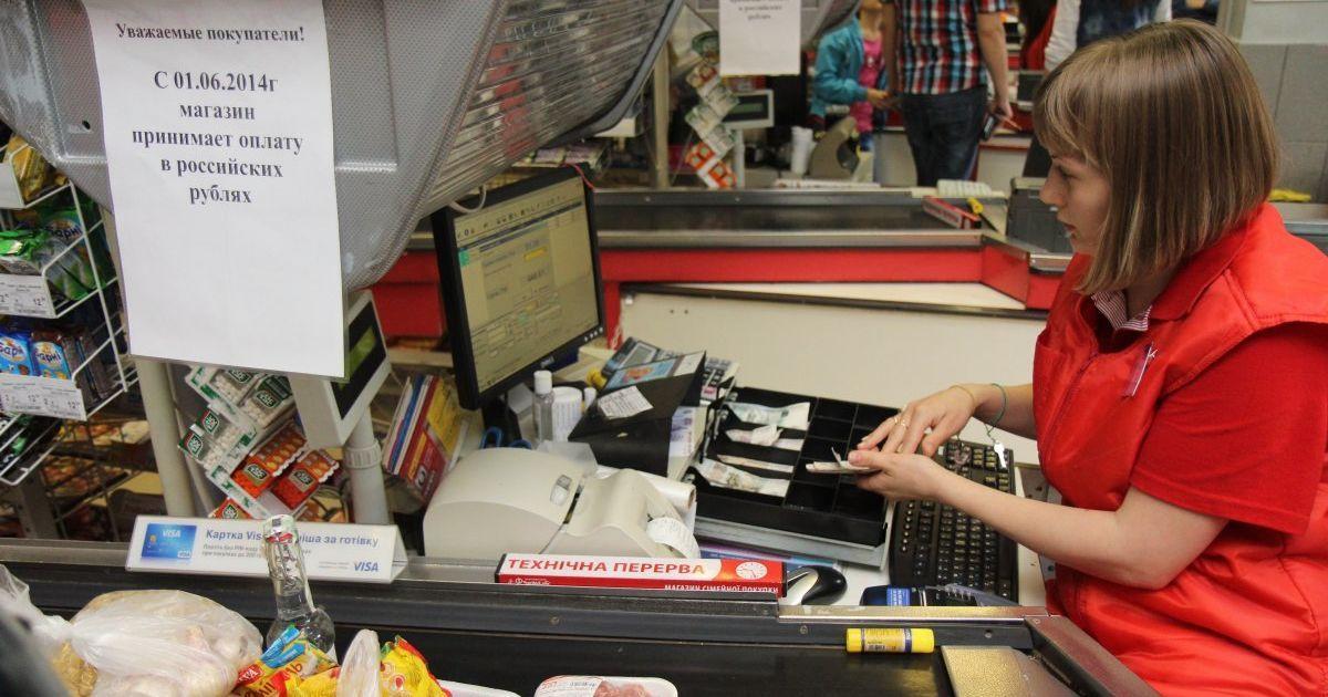 Cash Register Was A Needle Where The Ukrainian Business Grojsman