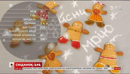 Печиво з мигдалем - рецепти Сенічкіна