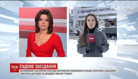 Мера пресечения Севериону Дангадзе: в Апелляционный суд Киева съехались активисты