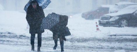 Синоптики обещают три дня погодного армагеддона со снегопадами, метелями и морозами