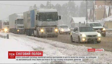 На подъездах к столице образовались пробки из грузовиков