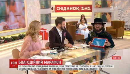 """Продолжается благотворительный марафон """"Сниданка с 1+1"""" ко Дню святого Николая"""