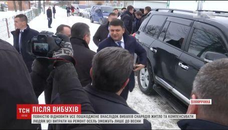 ТСН перевірила, чи дотрималися обіцянок чиновники жителям Калинівки та прилеглих сіл