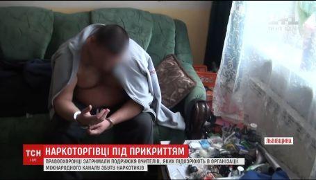 На Львівщині правоохоронці затримали вчителів-наркодилерів