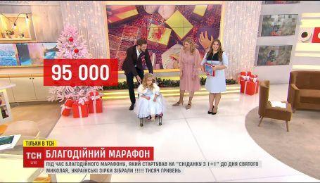 """Результаты благотворительного марафона """"Сниданка с 1+1"""" ко Дню Святого Николая"""