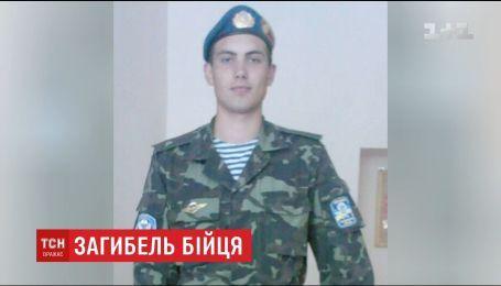 В АТО погиб 24-летний житель Житомира Артем Гульцьо