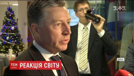 Атака боевиками Новолуганского - это российская попытка сорвать Минские соглашения