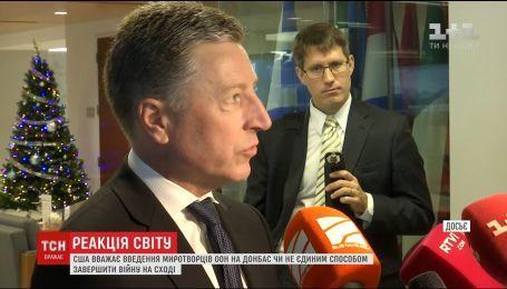 CША считает введение миротворцев ООН в Донбассе едва ли не единственным способом завершить войну