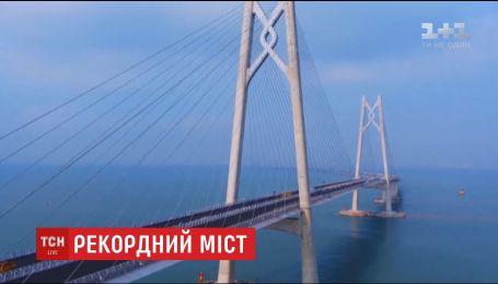 В Китае завершено строительство моста между Гонконгом, Чжухаем и Макао