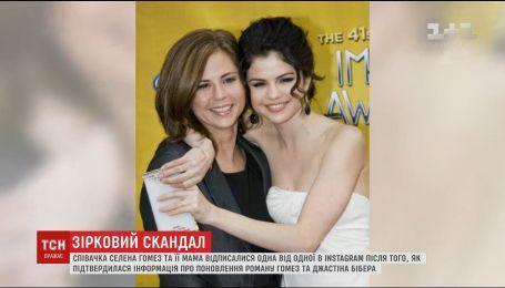 Селена Гомес и ее мама отписались друг от друга в соцсети через личную жизнь певицы
