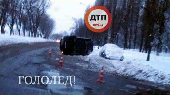 У Києві на слизькій дорозі перекинувся автомобіль