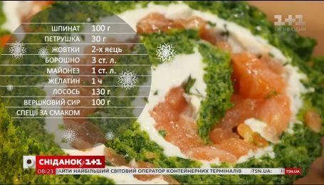Шпинатний рулет з лососем - рецепти Сенічкіна