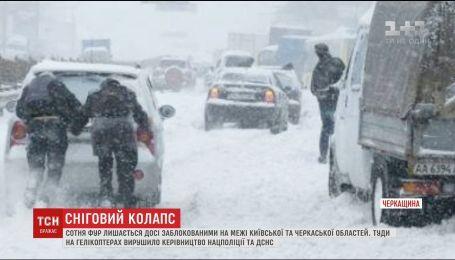 Через снігопад десятки фур досі залишаються заблокованими на трасі Київ-Одеса
