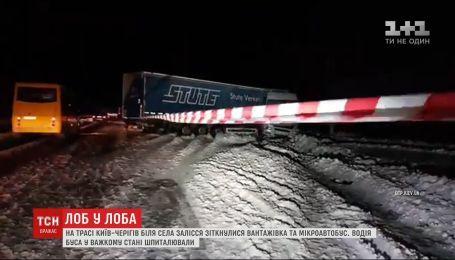 На трасі Київ-Чернігів зіткнулися вантажівка та бус