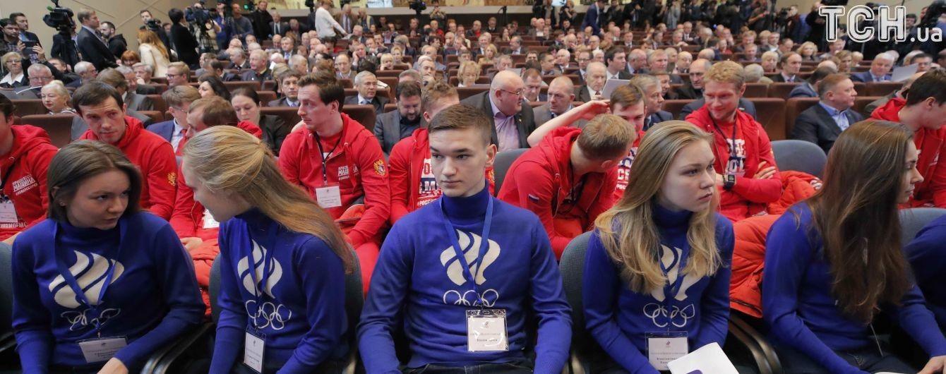 Російські атлети масово бойкотуватимуть церемонію відкриття Олімпіади-2018